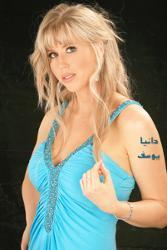 Danya Yousef