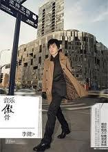 Li Jian