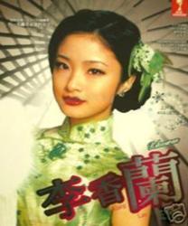 Xiang Lan Li