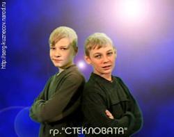СтеклоVата