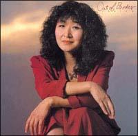 Tokiko Kato