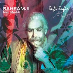 Bahramji Feat. Mashti