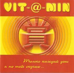 Vit@min