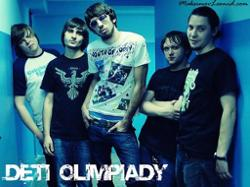 Дети Олимпиады