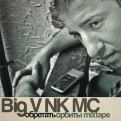 Big V Nk Mc