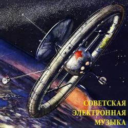 Павел Oвсянников