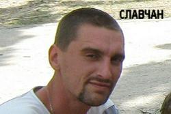 Славчан