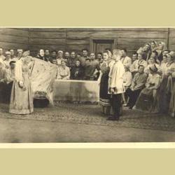 Русский Народный Хор Им. М.Е.Пятницкого