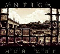 AntigA