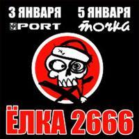 Elka 2666