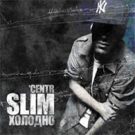 Slim feat. 1000 Слов