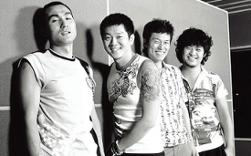 Yoon Do Hyun Band