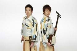 Yoshida Brothers