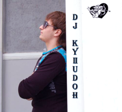 DJ KyIIuDoH