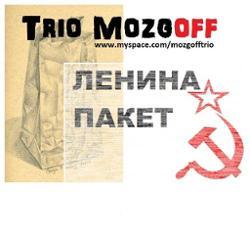 Trio MozgOFF
