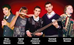 Нестрой Band
