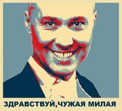 Солодуха Александр