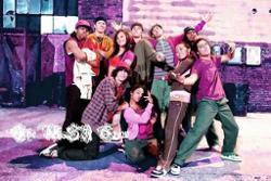 Timbaland feat Dr. Dre, Missy Elliot & Justin Timberlake