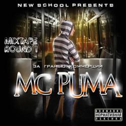 MC PUMA