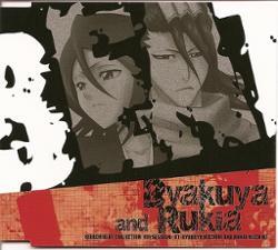 Okiayu Ryoutarou (Kuchiki Byakuya) & Orikasa Fumiko (Kuchiki Rukia)