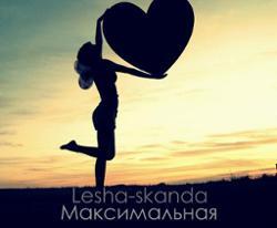 Lesha-skanda