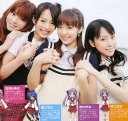 Hirano Aya & Katou Emiri & Fukuhara Kaori & Endou Aya