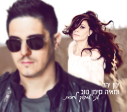 Yinon Yahel feat. Maya Simantov