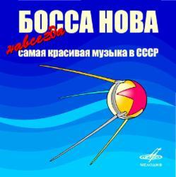 Трио Ю. Мосеичева