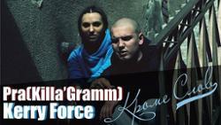 Pra(Killa'Gramm) ft. Kerry Force