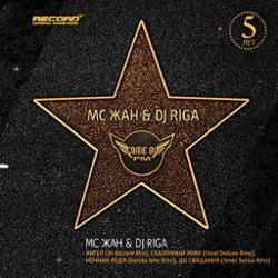Dj Riga & Mc ЖАН