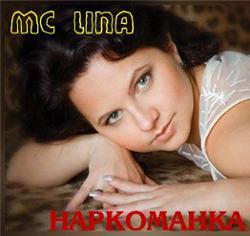 MC Lina