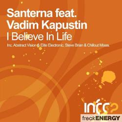 Santerna feat. Vadim Kapustin