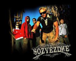 SOZVEZDИЕ (Тринадцатое Созвездие)