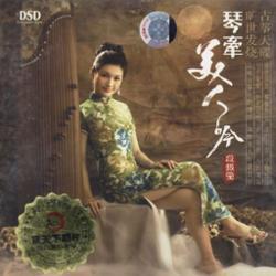 Duan Ying