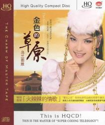 Wu Lan Tu Ya