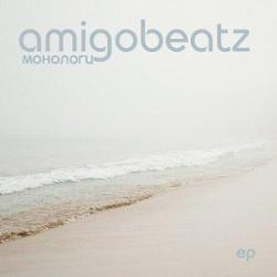Amigobeatz