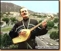 Hamlet Gonashvili