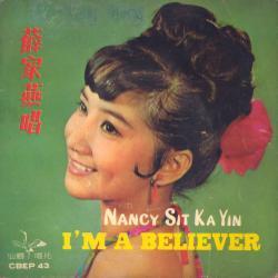 Nancy Sit