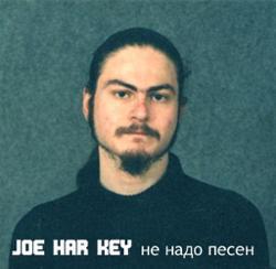 Joe Har Key