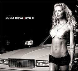 Julia Kova Feat. Red Raven