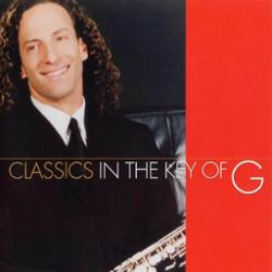 Kenny G. Feat. Louis Armstron