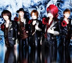 Kisaki Project Feat. Jui