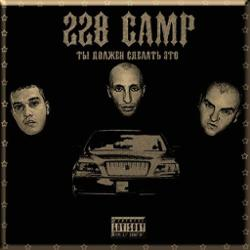 228 Camp