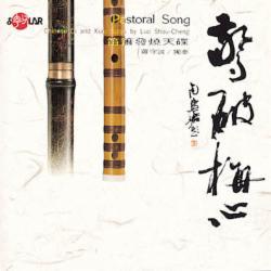 Luo Shou-Cheng