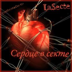 Lasecte