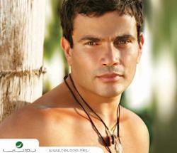 Arabic  - Amir Diab