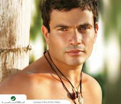 Arabic- Amir Diab