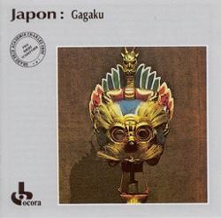 Ono Gagaku Kai