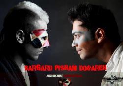 Ashkan & Kooshan