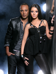 Aysel And Arash